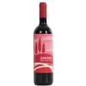IGT Rosso Toscana SINCERO 2015 - C. M. Masini